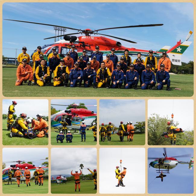 消防防災ヘリコプター